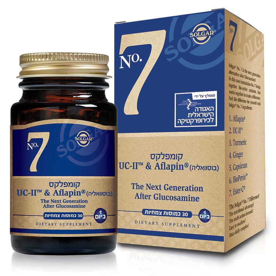 6 vitamines qui réduisent l'inflammation